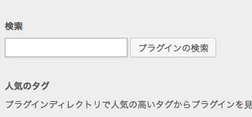 contact form 7で日付を簡単に入力