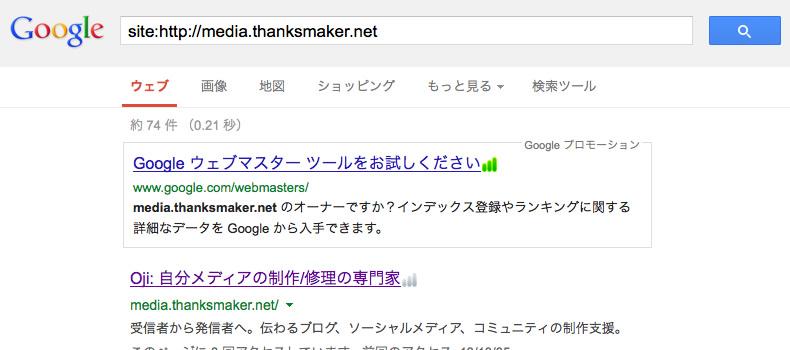 google site: