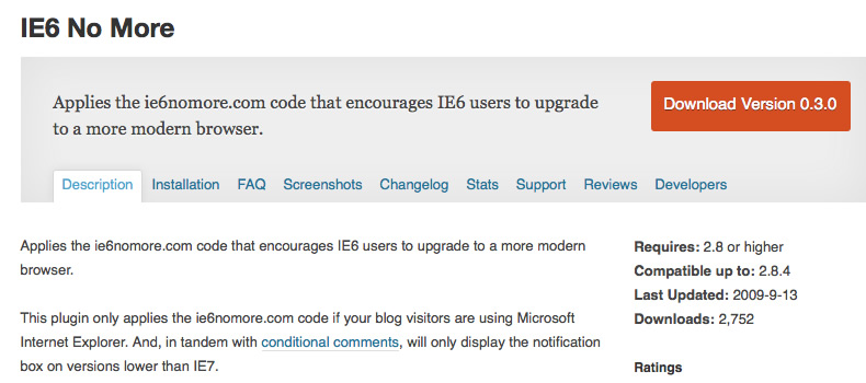 IE6ユーザーに警告を出す