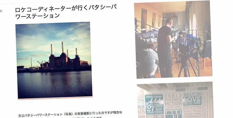 Turn Productions, Ltd.
