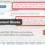 WordPressで全ページに同じ内容を掲載したい。Global Content Blocksをデザインテーマの中でPHPで埋め込む方法。