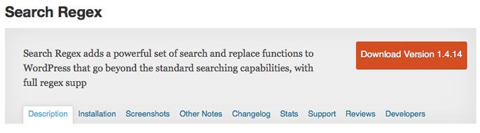 Search Regexをインストールする