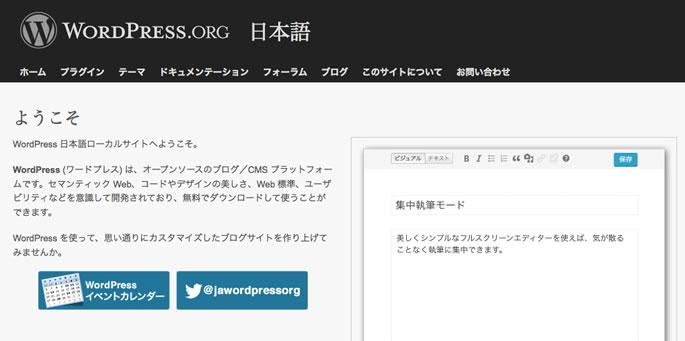 WordPressで固定ページのデザインを個別に変更する