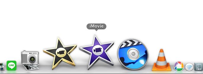 iMovie/iDVDでDVD制作