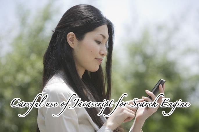 JavaScriptの使用と検索エンジンとの関係で注意すべき点