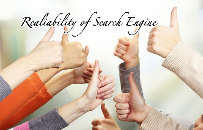 検索エンジンの安全性と信頼性