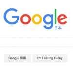 少ない記事はスパム扱い?!現在GoogleがブラックハットSEOとして認識する検索エンジンスパム行為はこれ。