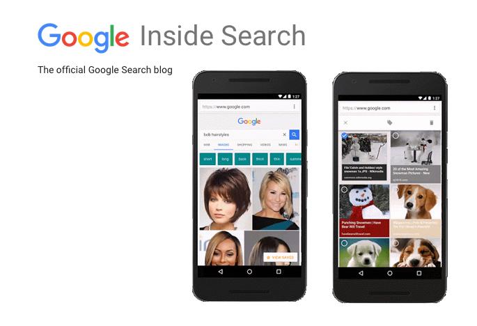 Google画像検索機能にブックマーク
