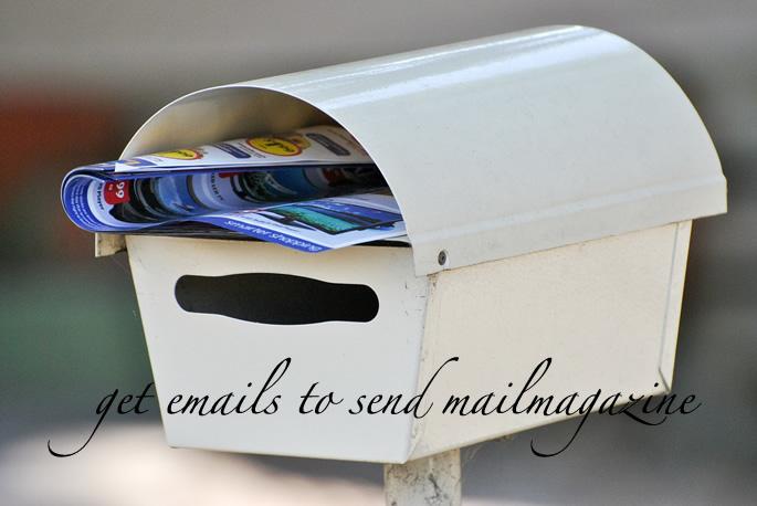 メールマガジンへの登録を増やす方法