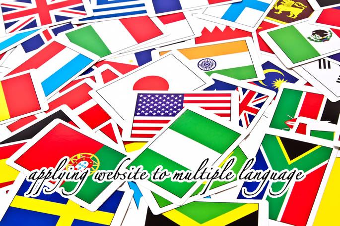 多言語サイトを運用する際に注意すべき点