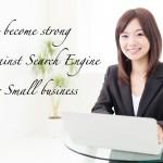 個人事業主/中小企業の検索エンジンに強くなるサイト更新のヒント