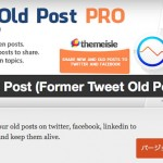WordPressの記事をランダムに選んでFacebook/Twitter/LinkedIn/Xing/Tumblrに無料で投稿できるプラグイン「Revive Old Post (Former Tweet Old Post)」