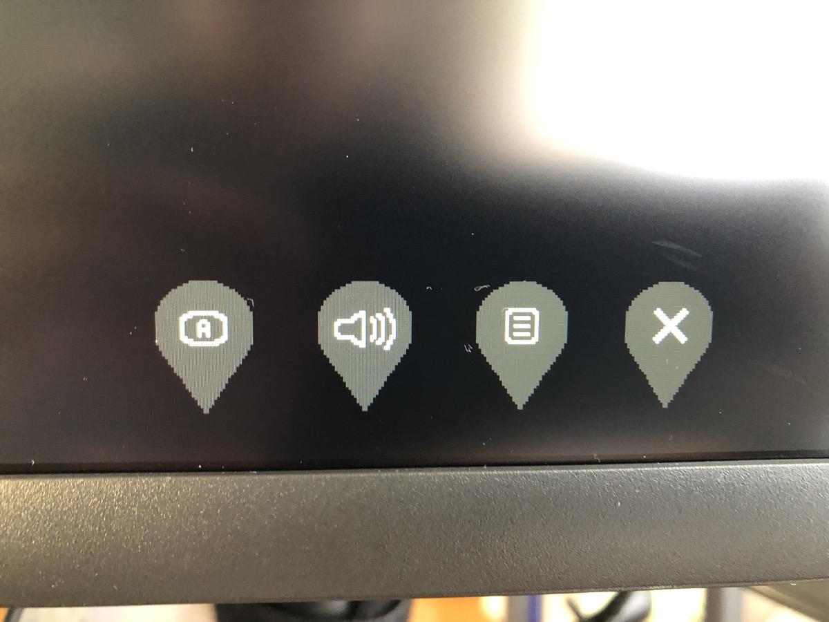 S2721QSのボタンをカスタマイズ