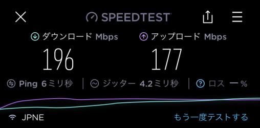 2階での速度TP-Link WiFi ルーターArcher AX73/A